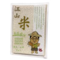 江山米 台南13號香米-白米